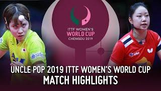 Miu Hirano vs Lily Zhang | 2019 ITTF Women's World Cup Highlights (R16)