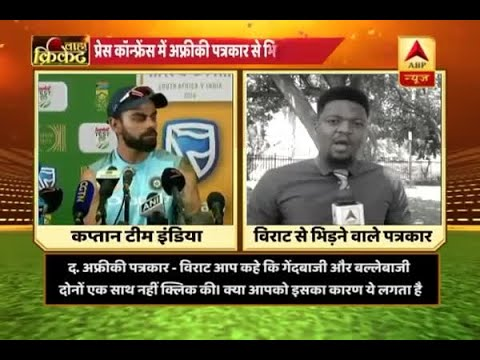 Virat Kohli loses his temper during press conference after India loses match