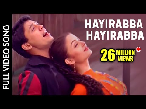 Jeans Movie    Hayirabba Hayirabba Video Song    Prashanth, Aishwarya Rai
