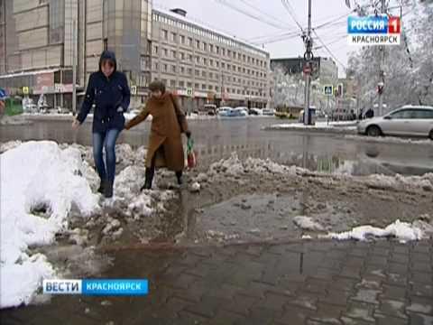 чистыи взгляд знакомства красноярск