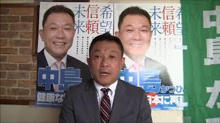 中島克仁氏(北朝鮮情勢・国防)