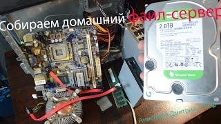Домашний сервер Proxmox - Часть 1 (Установка Debian на LVM + Raid5)