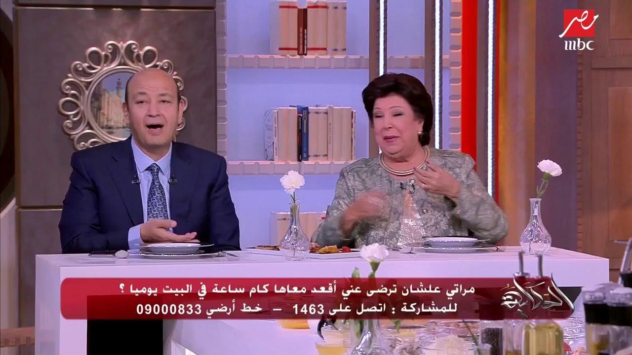 #الحكاية | عمرو أديب سعيد بإجابة جيجي زايد عن مدة جلوس الزوح بالمنزل يوميا