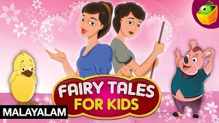 Fairy Tales for Kids | Short Stories | Animated Malayalam Stories
