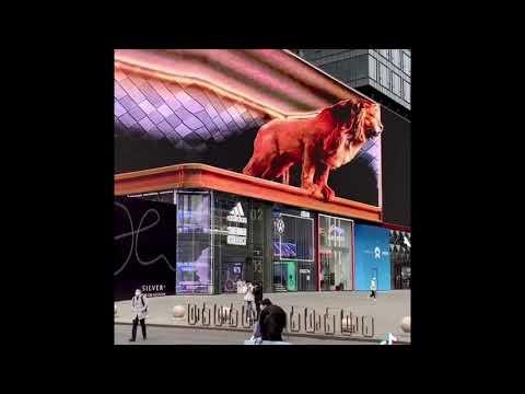 3D Advertisement with 5G Technology I 5G Technology l China Advertisement l Cheng Du Mall