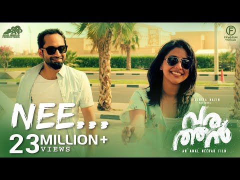 Nee | Varathan | Video Song