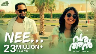 Presenting you the video song of nee from movie varathan starring fahadh faasil & aishwarya lekshmi music - sushin shyam singer sreenath bhasi ,nazriya...