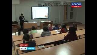 На базе БГУ проходит обучение гидов-экскурсоводов