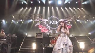 浜田麻里 1/7発売DVD&BDダイジェスト版