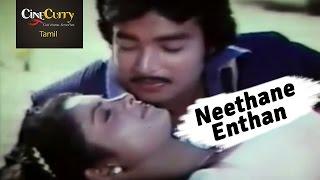 Download Panivizhum Malar  Song - Ninaivellam Nithya MP3 song and Music Video