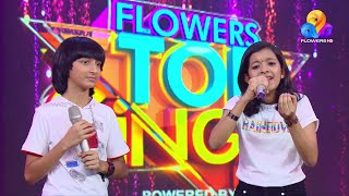 Flowers Top Singer | Musical Reality Show | Ep#488 ( Part - D )