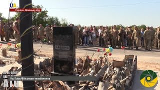 Меморіал загиблим відкрили на фронті