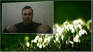 Подарок к 8 марта -Волшебницам посвящается!