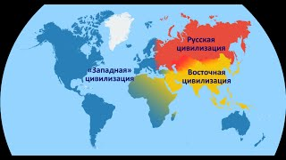 Беседа Игнатия с Николаем без паспортным о Глобализации. о. Иоанн Суворов(438-443)