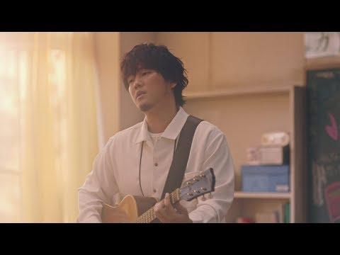 秦 基博 / 仰げば青空 Music Video