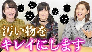 小島みゆちゃんhttps://twitter.com/pina_8_?lang=ja ▽紺野栞ちゃんhttp...
