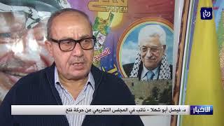 وفد من الفصائل الفلسطينية يغادر الى القاهرة لمناقشة ملفات المصالحة - (20-11-2017)