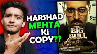 La recensione di Big Bull: kahi ye SCAM 2021 a nahi ho gaya ??