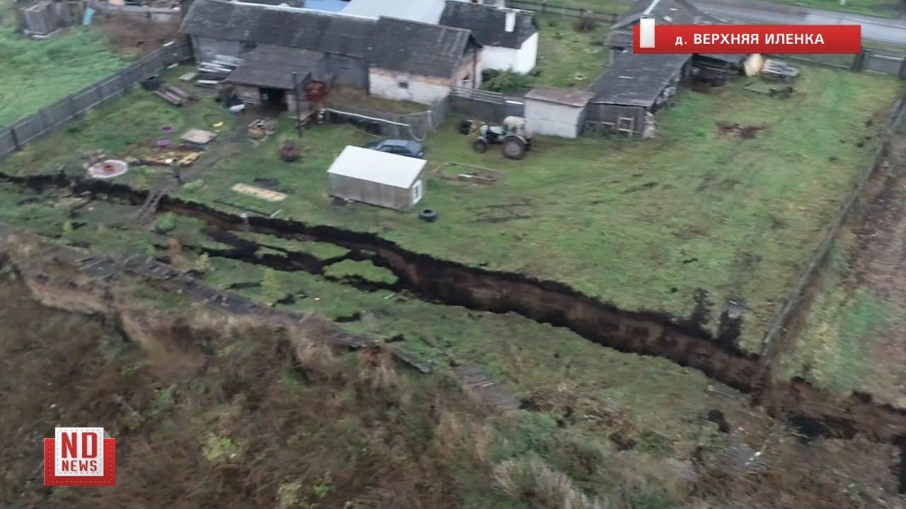 Разлом земли в уральской деревне. No comment
