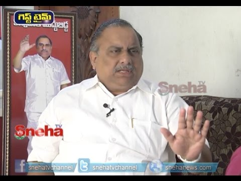 Guest Time - Special Interview with Mudragada Padmanabham - Kapu Netha-Part-01    Sneha TV Exclusive