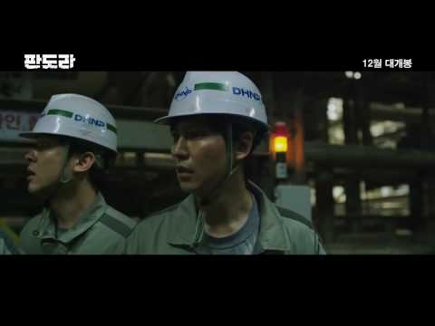 판도라 Pandora (2016) Main Trailer [Korean Disaster Movie]