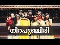 Nirapunchiri - Onam Song | നിറപുഞ്ചിരി |  Nostalgic Music Video | Kreative KKonnect