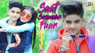 Saat Samundar Paar Main 🌴 Cute Love Story 💋 New bollywood songs 🌻 Rupsa & Rick 🌴 Ujjal Dance Group