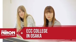 ECC Kokusai College of Foreign Languages in Osaka - Presented by Go! Go! Nihon