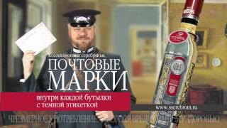 ВОДКА С СЕРЕБРОМ-3D с видеосъемкой(, 2011-03-25T18:35:54.000Z)