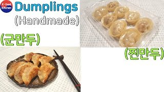 How to make Dumplings homemade (만두) easy simple food cooking recipe hansik asmr Korean food