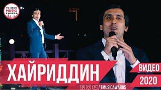 Хайриддини Шариф | 29 Солагии Истиқлолияти Ҷумҳури Тоҷикистон