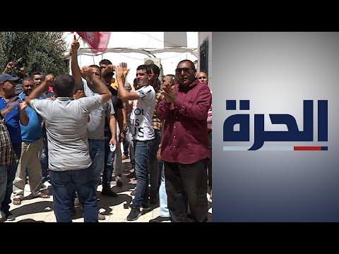 تونس.. مظاهرة عمالية تطالب بتوفير فرص عمل في الشركات الحكومية  - 22:59-2020 / 7 / 8