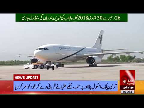 civil aviation authority employees salary increment
