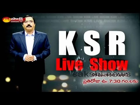 KSR Live Show--24-11-16 Chandrababu Naidu Knew About Demonetization, Says Jagan
