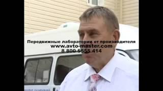 мобильные электротехнические лаборатории Краснодар(, 2015-12-18T14:34:32.000Z)