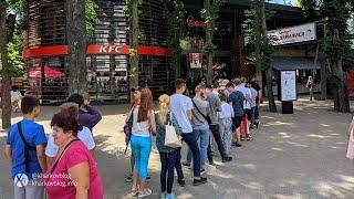 Наконец-то свершилось: Открытие первого ресторана KFC в Харькове