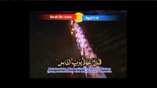 H Muammar ZA - An Naas (Official Video)