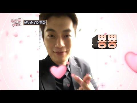 【TVPP】DooJoon(BEAST) -  Sweet Video Call , 두준(비스트) - 깜짝 전화 연결 @Infinite Challenge