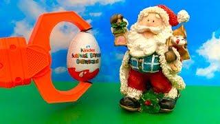 Santa Claus and Surprise Eggs ⛄️ सांता क्लॉज़, आश्चर्य अंडे