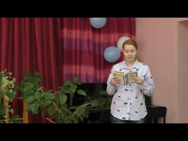 Изображение предпросмотра прочтения – АнастасияЛямина читает произведение «Весна (Как ни гнетет рука судьбины)» Ф.И.Тютчева