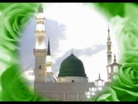 Amina Bibi (RA) Ke Gulshan Mein- Mehmood Ul Hassan Ashrafi