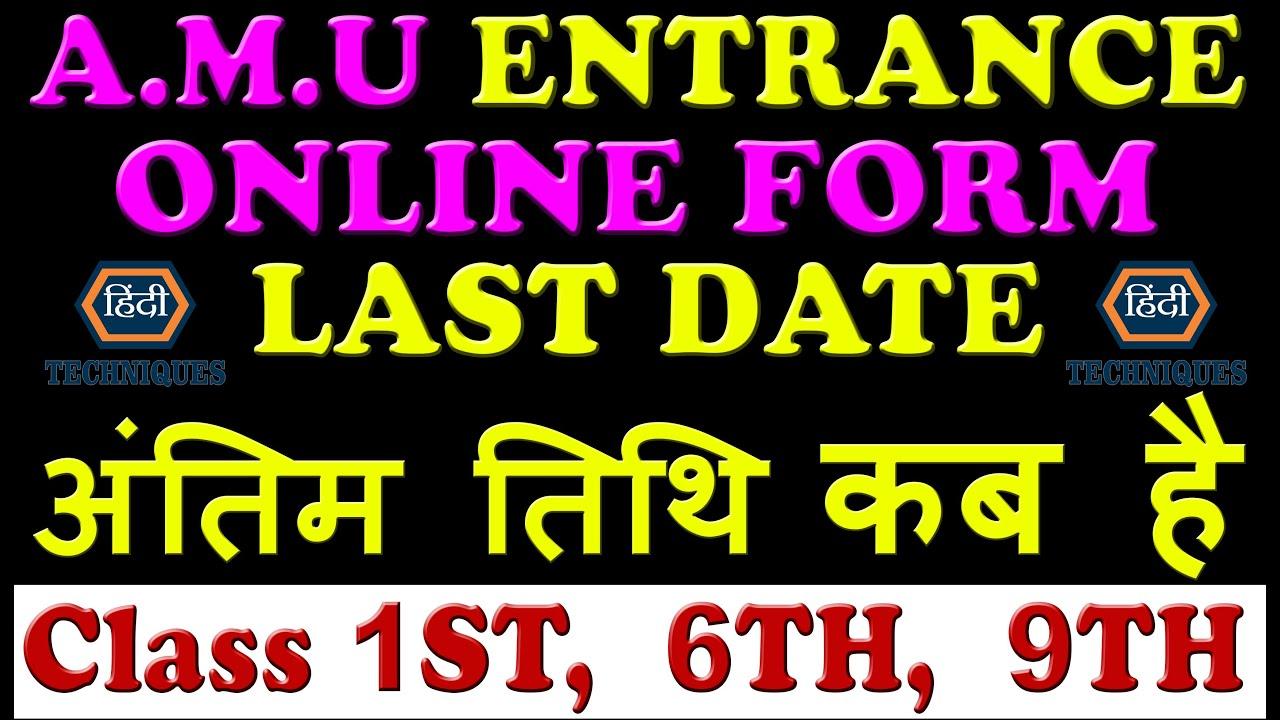 amu 1st, 6th , 9th admission form 2021 22 last date amu application form 2021 last date