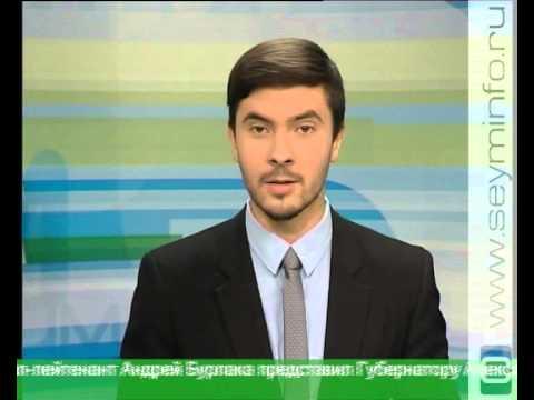 В Курской области - новый начальник Погрануправления