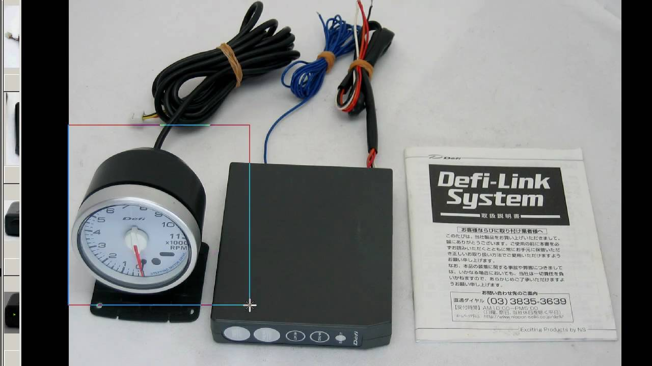 defi gauge rpm tach meter defi controll unit 1 youtube 2000 Isuzu NPR AC Wiring Diagrams