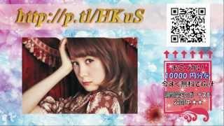 LIZ LISA(リズリサ) 人気商品超速報☆ 【2013 春おしゃれ♪】 Thumbnail