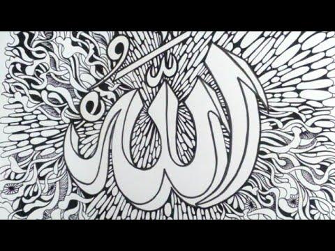 Belajar Menggambar Kaligrafi Allah Sederhana Tapi Kereen Youtube