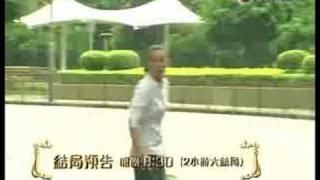 TVB 家好月圓 - 第三十九集預告片 - 至信離職 反覺輕鬆 (TVB Channel)