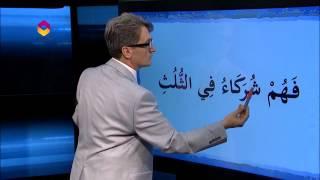 Kur'an Öğreniyorum 19.Bölüm |