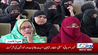 News Headlines | 11:00 PM | 7 March 2018 | Rohi