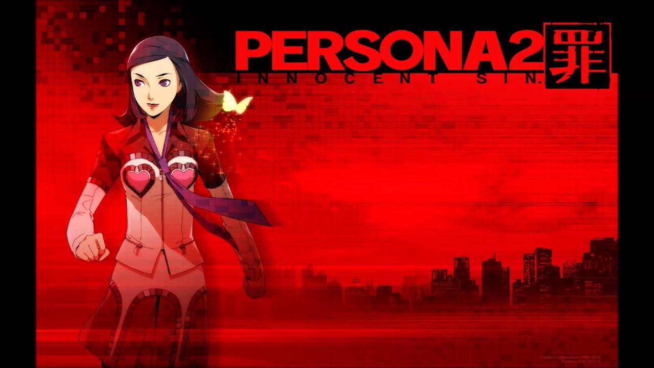 Persona 2 Unbreakable Tie Lotus Juice Only Ver